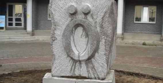День славянской письменности памятник о краткому Сыктывкар