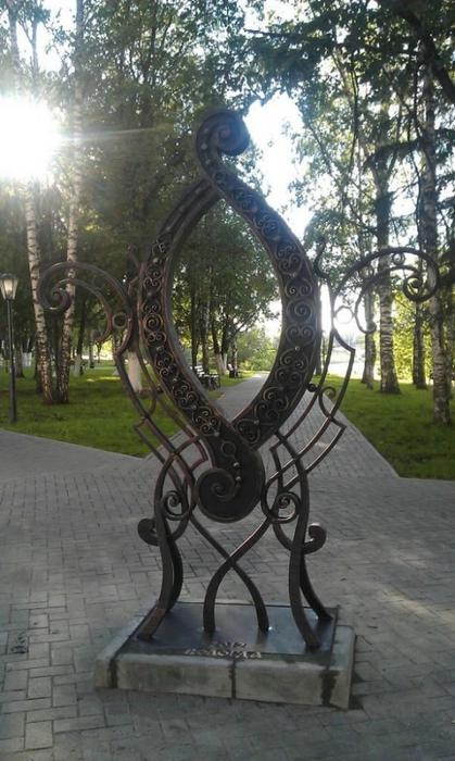 День славянской письменности O Вологда