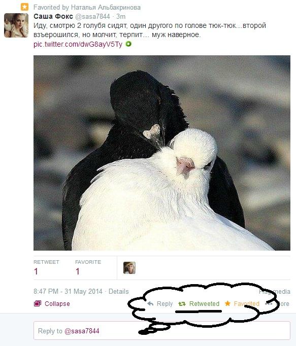 Ретвит и другие действия в твиттере честный ретвит