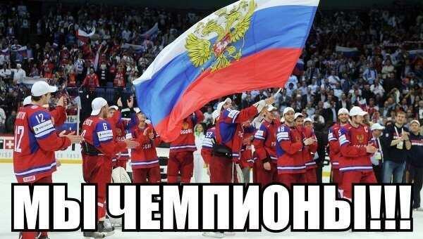 Чемпионат мира по хоккею Минск 2