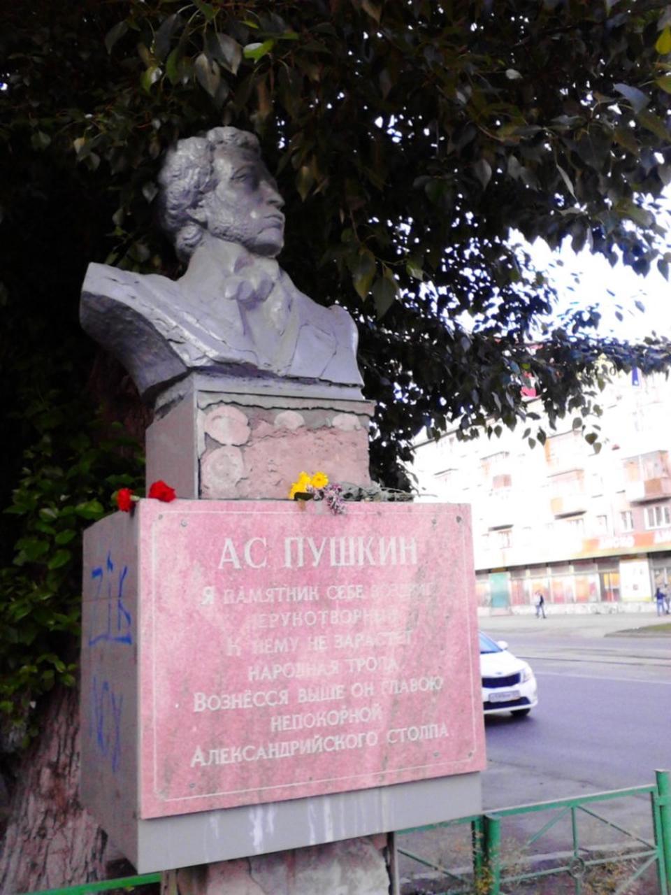 День рождения А.С.Пушкина в Перми памятник на Мира