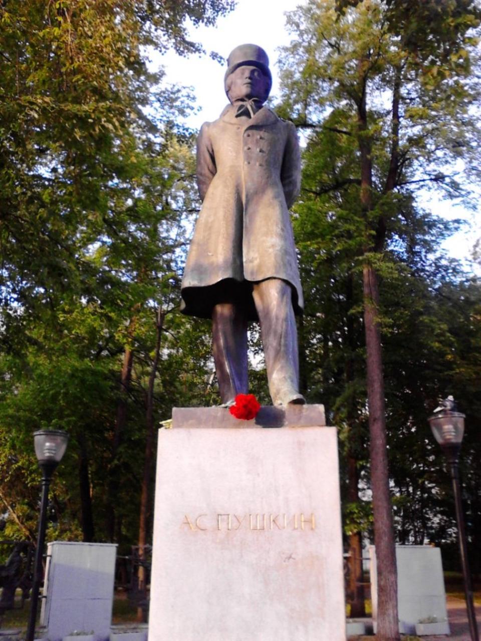День рождения А.С.Пушкина в Перми