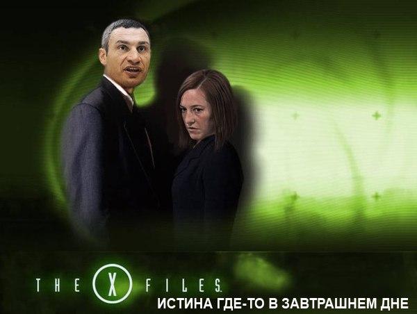 Джен Псаки и Кличко
