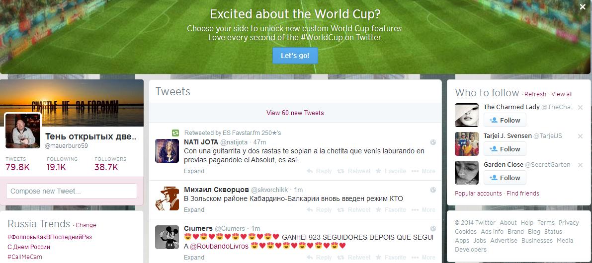 Футбол в Твиттере. Заставка
