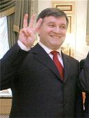Мирные взрывы Арсена Авакова