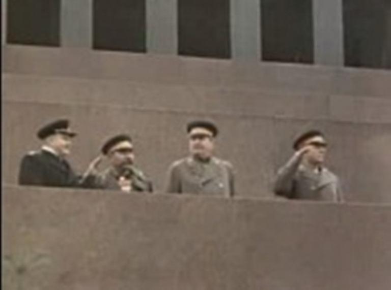 Парад победы 1945 трибуна