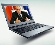 Путин и интернет