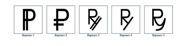 Таблица символов 5