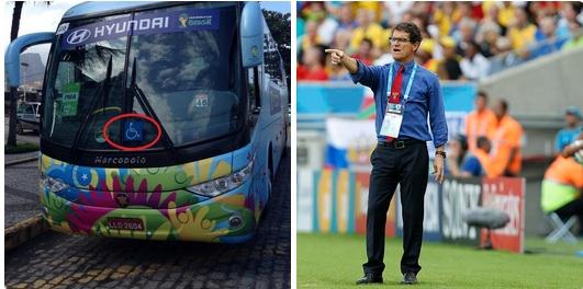 автобус неудачи скрин