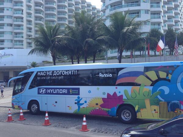автобус неудачи