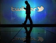 биржа Твиттерсток прекратила работу