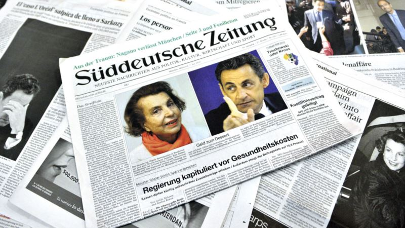 Арест Саркози