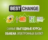BestChange mini