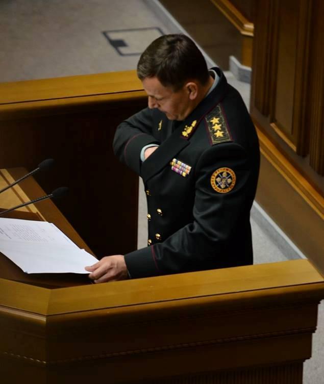 Министр обороны Украины 1