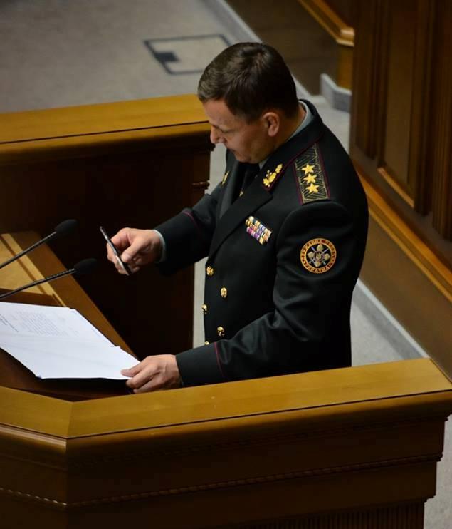 Министр обороны Украины 3