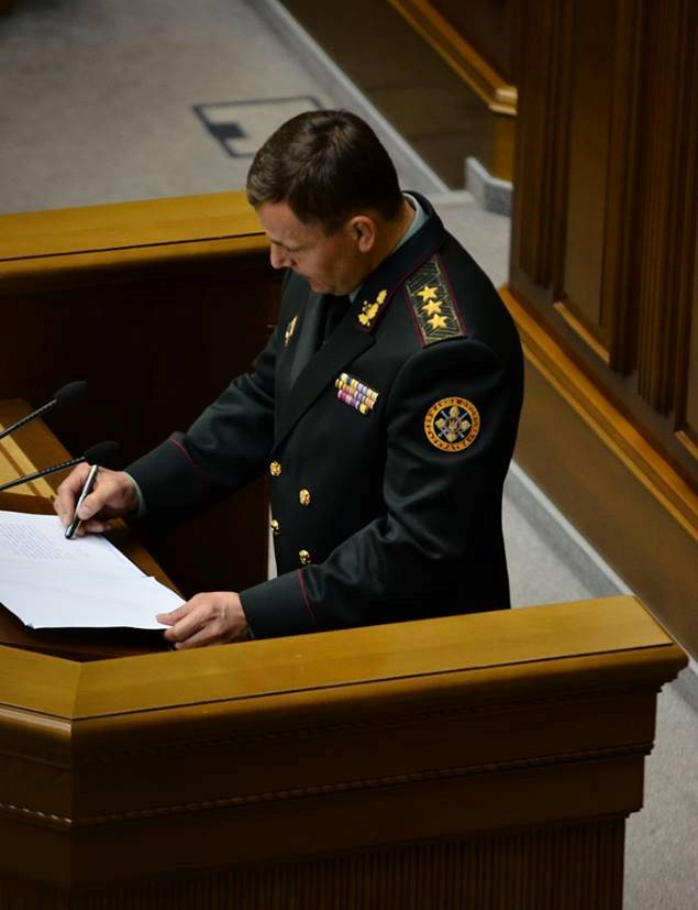 Министр обороны Украины 4