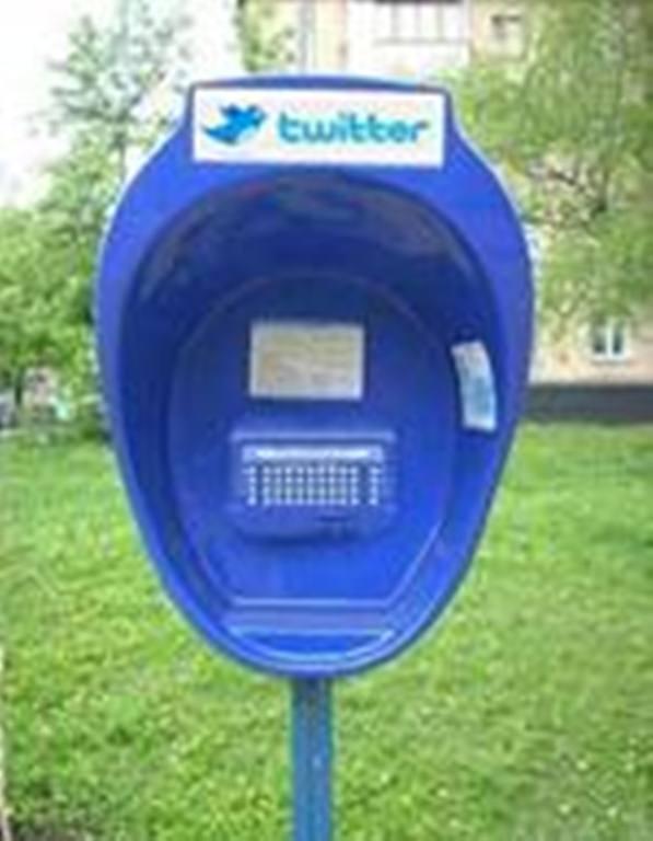 Необычные телефонные будки Твиттер