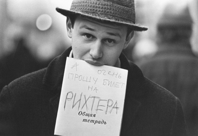 «Невский проспект». 1968 год. © Юрий Белинский