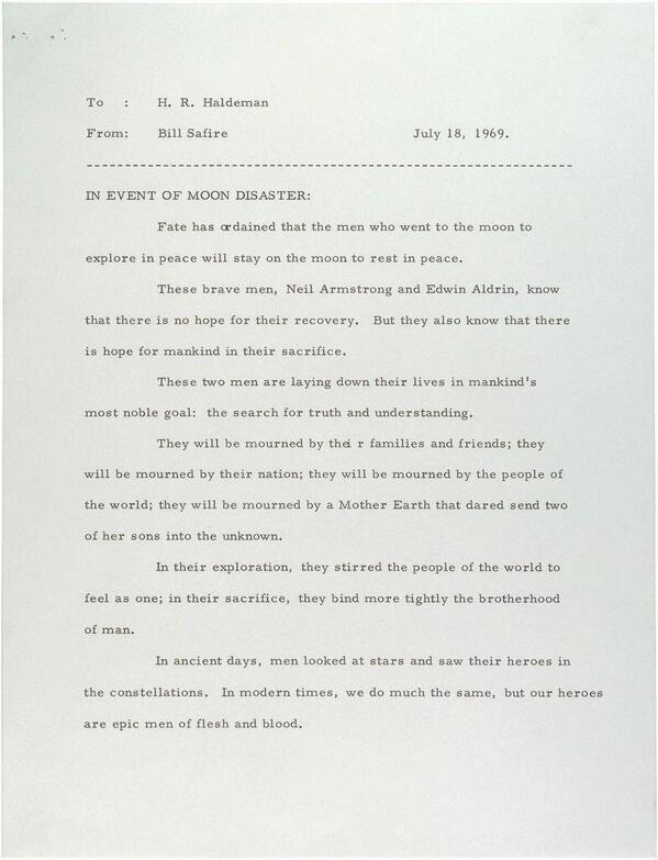 Обращение Никсона