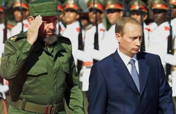 Путин на Кубе