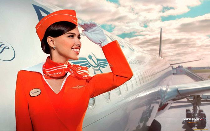 Стюардессы Аэрофлот 1