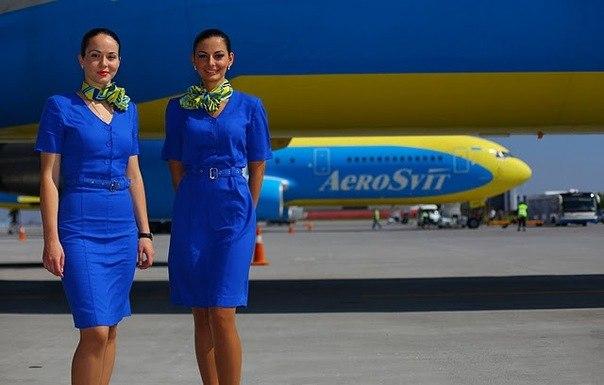 Стюардессы AeroSvit