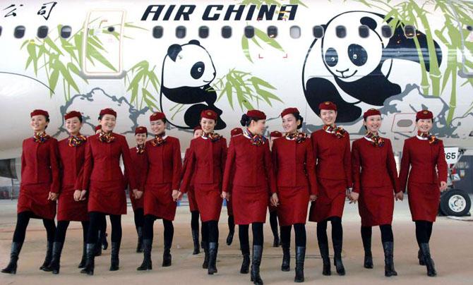 Стюардессы Air China