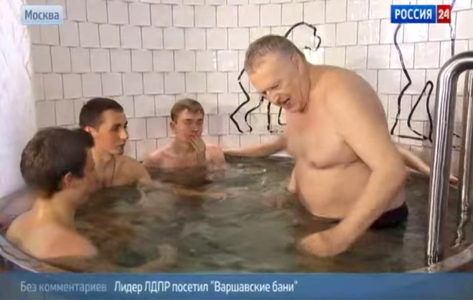 Жирик в бане