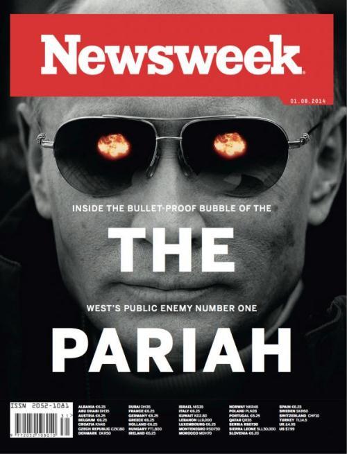 Путин - отверженный