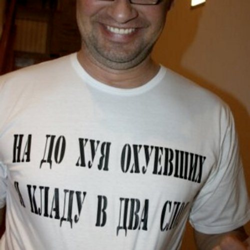 Андрей Агишев