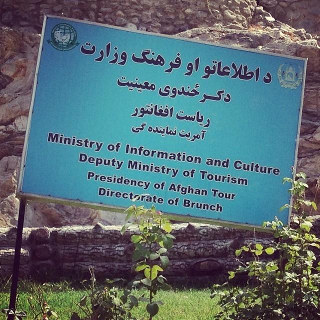 94f1afganistan-instagram-53fea340c15e1