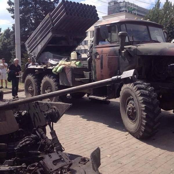 Донецк град