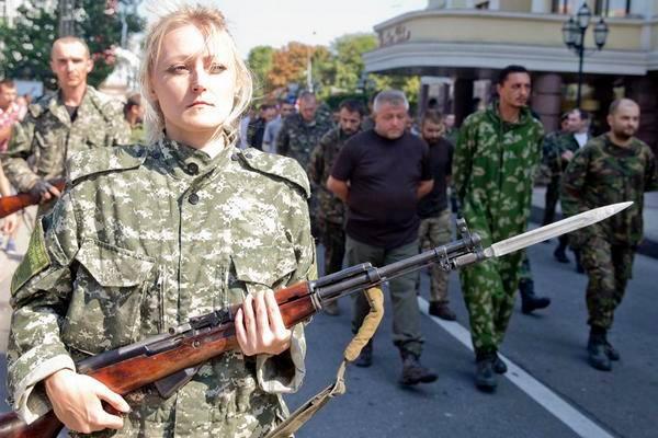 Донецк штык