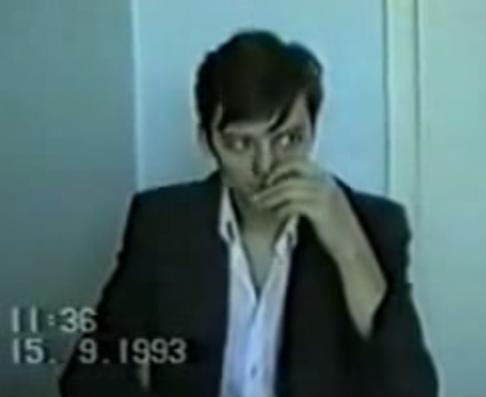 Ляшко 1993