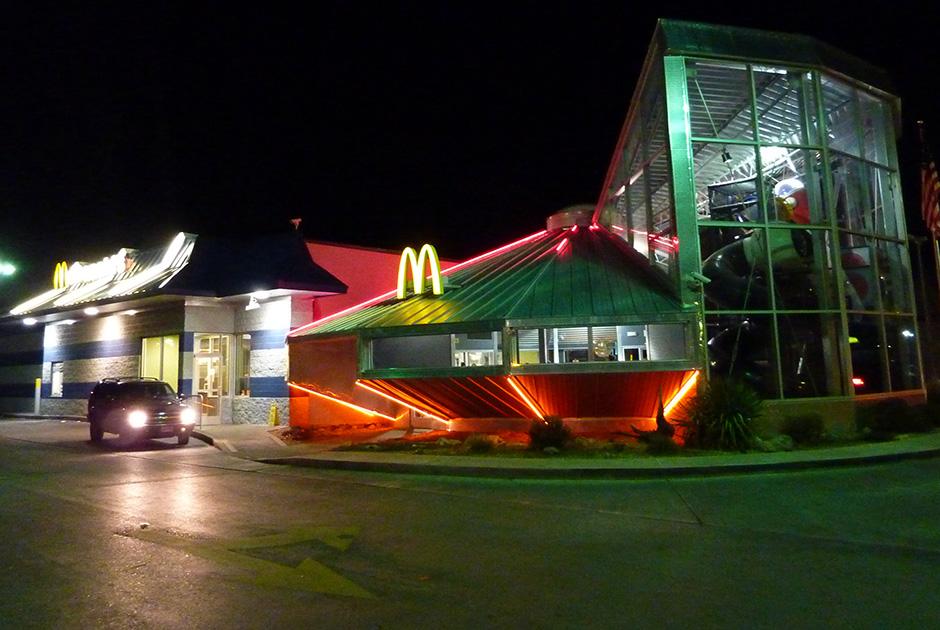 McDonald's 8