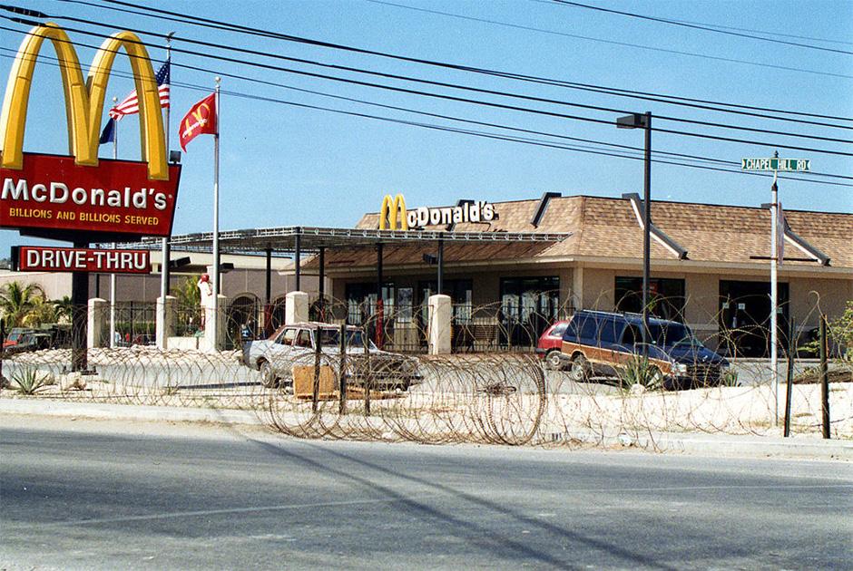 McDonald's Гуантанамо