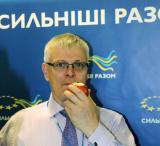 Яблоки Путина 4