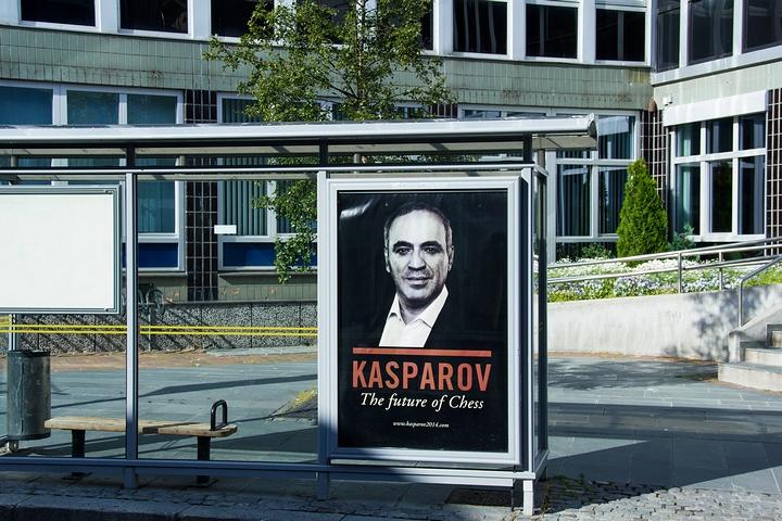 каспаров 2
