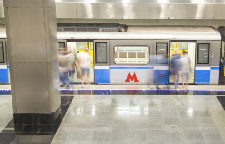 edd5lebedev-metro-logo-540ee0a8262d0