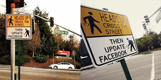 Необычные дорожные знаки обновляй Фейсбук 1