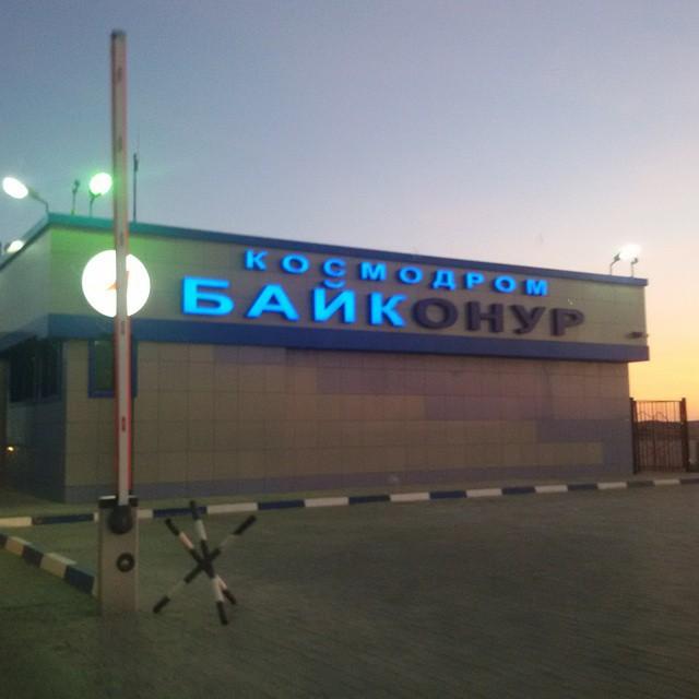 94 регион космодром Байконур фото 15