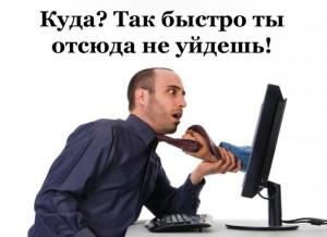 Время посещения сайта