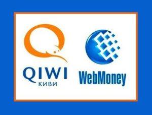 Биржа статей копилансер вывод денег на Qiwi 1