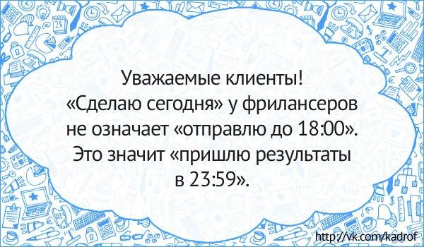 Копилансер биржа статей на заказ 11