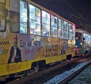 Тройки Игоря Лугового трамвай
