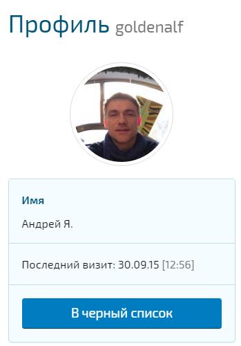 cherny-j-spisok-zakazchikov-na-birzhe-statej-kopilanser-1