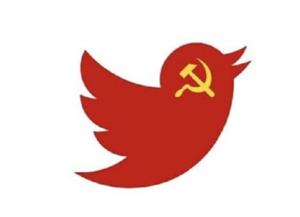 Твиттер с серпом и молотом