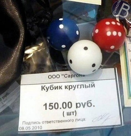 Игра с шаром